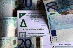Φορολογικές δηλώσεις: Ποιοι θα έχουν φέτος επιστροφή φόρου (Video)