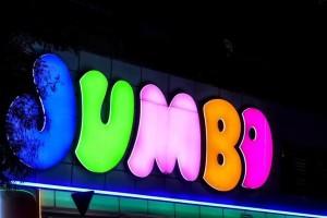 """""""Λόγω του περιορισμού των..."""" - Έκτακτη ανακοίνωση από τα Jumbo!"""