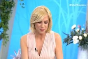 Ανατριχιάζει η Κατερίνα Καραβάτου: «Πήρα χαρτί γιατρού... Ήταν για εμένα σοκαριστικό να...» (Video)