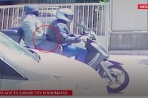 Γιώργος Καραϊβάζ: Νέο βίντεο με τους φονιάδες μετά την εκτέλεση - Σε αυτά τα άτομα «κλειδώνει» η Αστυνομία