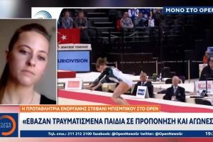 """Nέα συγκλονιστική καταγγελία - """"Έβλεπα πάρα πολύ ξύλο, τραβούσαν αθλητές από τα μαλλιά"""" (Video)"""