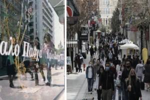 Καταστήματα: Το εορταστικό ωράριο του Πάσχα - Πως θα λειτουργήσουν
