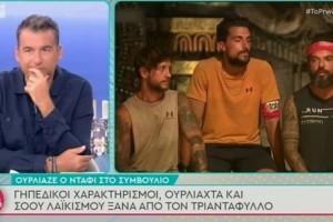 "Survivor - Κωλοτούμπας ο Γιώργος Λιάγκας: ""Έγινα Τριανταφυλλικός! Ο Κόρο είναι λαϊκιστής και σαλτιμπάγκος"""