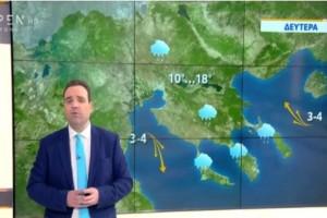 Κλέαρχος Μαρουσάκης: «Συνεχίζονται οι βροχοπτώσεις και η αφρικανική σκόνη»