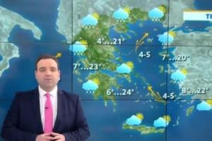 Κλέαρχος Μαρουσάκης: «Ηλιοφάνεια με βροχές - Στα ύψη η θερμοκρασία»