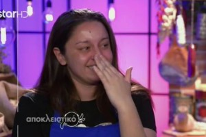 "MasterChef 5 - spoiler: Σε άσχημη ψυχολογική κατάσταση η Μαργαρίτα - ""Ένιωσα ότι δε με υποστηρίζουν"""