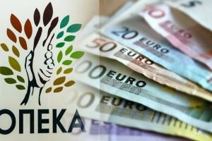ΟΠΕΚΑ: Νωρίτερα τα επιδόματα λόγω Πάσχα