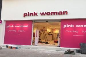 Επίθεση με μολότοφ στα Pink Woman στο Μεσολόγγι