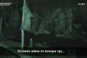 Survivor 4: Ο Ασημακόπουλος... τα έκανε πάνω του - Νόμιζε πως τον κυνηγούσε η σμέρνα