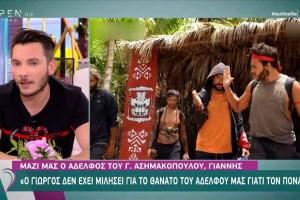 Survivor 4: Λάβρος ο αδελφός του Ασημακόπουλου - «Ο Τριαντάφυλλος και ο Αλέξης...»