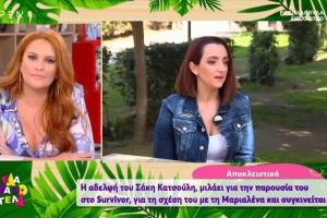 Survivor 4: Ανατροπή από την αδελφή του Σάκη - «Δεν έκανε ποτέ αίτηση, μπήκε για να βοηθήσει τη Μαριαλένα…»