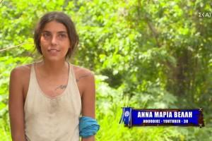 Survivor 4: Η Άννα Μαρία Βέλλη έκανε follow τον πατέρα του Νίκου Μπάρτζη