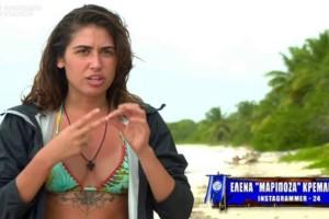 "Survivor - Έλενα Κρεμλίδου: ""Οι δυο παίκτες που έκαναν την ανάγκη τους μέσα στην θάλασσα"""