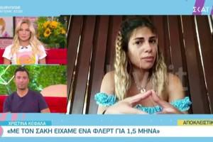 """Survivor - Χριστίνα Κεφαλά: """"Είχα πει στην Μαριαλένα εγώ αν ήμουν ο Γιώργος δε ξέρω αν θα έμενα μαζί σου"""""""