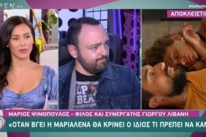 Survivor spoiler: Ποια Μαριαλένα; Φουντώνουν οι φήμες για νέα σχέση του Γιώργου Λιβάνη!