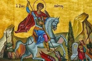 Άγιος Γεώργιος: Η ιστορία του Μεγαλομάρτυρα της Ορθοδοξίας - Γιορτή για... το πιο δημοφιλές ελληνικό όνομα