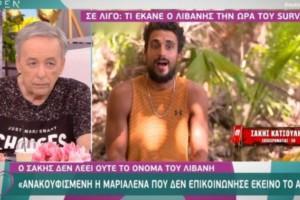 "Survivor - Λάβρος ο Μικρούτσικος για Λιβάνη: ""Κέρατα θα έτρωγε..."""