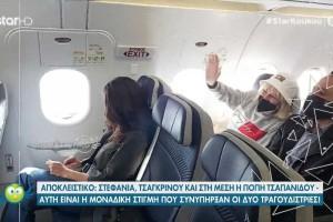 Eurovision 2021: Η μοναδική συνάντηση Στεφανίας και Τσαγκρινού - Οι πρώτες τους δηλώσεις μετά τον τελικό