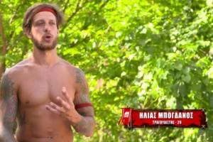 Survivor spoiler: Ο Ηλίας Μπόγδανος απαίτησε αύξηση για να μην φύγει κι αυτός!