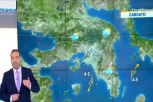 Κλέαρχος Μαρουσάκης: Πτώση της θερμοκρασίας και βροχές