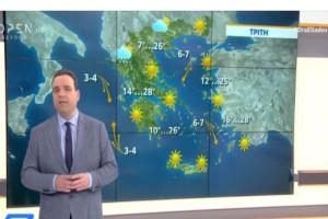 Κλέαρχος Μαρουσάκης: Ηλιοφάνεια σε όλη την χώρα