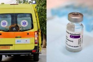Κορωνοϊός: Ανατριχιάζει ο 35χρονος με τη θρόμβωση στο πόδι από το εμβόλιο της AstraZeneca - «Μιλούσαμε για ακρωτηριασμό»