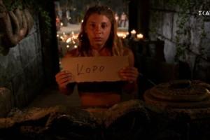 Survivor spoiler: Τι έδωσε σαν αιτιολογία η Μαριαλένα όταν ψήφισε τον Κόρο