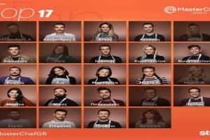 MasterChef 5: Πρώην παίκτρια αποκαλύπτει - «Μου αρέσουν και οι άντρες και οι γυναίκες!» (Video)