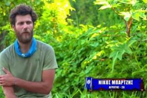 Survivor spoiler: ΦΙΑΣΚΟ ΟΛΚΗΣ! Τέλος και ο Νίκος Μπάρτζης;