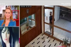 Νέα Σμύρνη: Συγκλονιστική μαρτυρία θύματος για τον 22χρονο - «Ήταν ατάραχος και αυνανιζόταν» (Video)