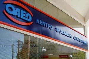 ΟΑΕΔ: Αποπνέει η προθεσμία για την έκτακτη αποζημίωση εργαζομένων στον τουρισμό