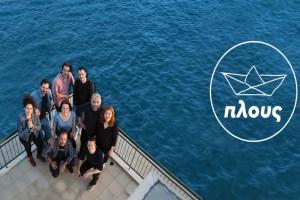 Το Athensmagazine.gr σας παρουσιάζει τις καλύτερες παραστάσεις μέχρι 31/05