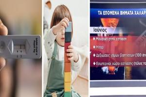 Ανοίγουν σήμερα οι παιδικοί σταθμοί - Τι ανοίγει τις επόμενες μέρες και ποιοι πρέπει να έχουν υποχρεωτικά self test (Video)