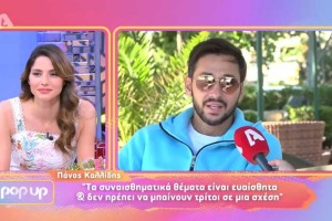 Survivor 4: Νέα αποκάλυψη Καλίδη για Μαριαλένα-Λιβάνη - «Όταν είσαι τρίτος σε μια σχέση...»