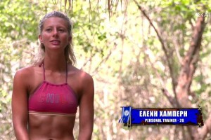 Survivor 4: Σπάραξε καρδιές η Ελένη - Η «βαθιά» της εξομολόγηση για την αδικοχαμένη αδελφή της