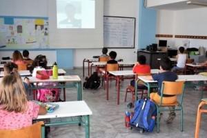 Σχολεία: Πότε κλείνουν για καλοκαίρι - Αναλυτικά οι ημερομηνίες (Video)