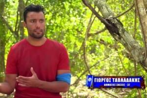 Survivor 4: Στην αντεπίθεση ο Ταβλαδάκης - «Δεν απαντώ στην προσβολή σου Τζέιμς»