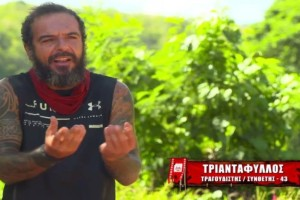 Survivor spoiler 13/05: Σκάει και 3η βόμβα! Αποχωρεί και ο Τριαντάφυλλος