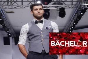 """Μια ανάσα από νέος """"Bachelor"""" ο Αλέξης Παππάς!"""