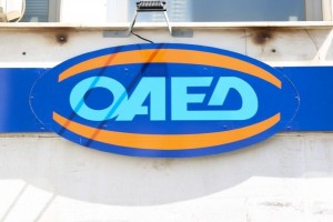 ΟΑΕΔ: 1.000 νέες θέσεις εργασίας - Ανοιξαν οι αιτήσεις – Οι ωφελούμενοι