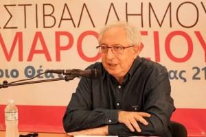 Ο Δήμαρχος Αμαρουσίου κ. Θεόδωρος Αμπατζόγλου