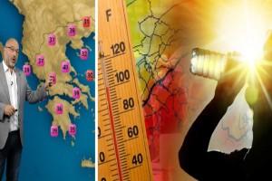 Καιρός: «Καμίνι» σήμερα η χώρα - Σε ποιες περιοχές θα αγγίξει ο υδράργυρος τους 41 βαθμούς; Πότε θα υποχωρήσει ο καύσωνας σύμφωνα με τον Αρναούτογλου (Video)