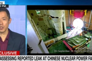 Οι Κινέζοι έχουν βαλθεί να διαλύσουν τον πλανήτη: Φόβοι για διαρροή ραδιενέργειας σε πυρηνικό σταθμό!