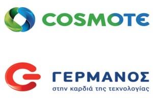 Ανεπανάληπτη προσφορά από Cosmote και Γερμανό: Σχεδόν όλα τσάμπα! Δωρεάν Cosmote TV