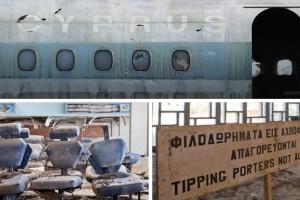 Τουρκική εισβολή στην Κύπρο: Ανατριχιαστικές εικόνες από το εγκαταλελειμμένο αεροδρόμιο της Λευκωσίας