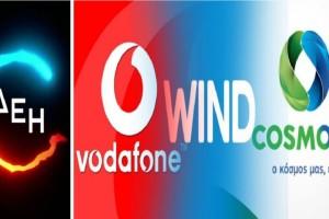 «Έριξε»... τορπίλη η ΔΕΗ! Η μεγάλη «εισβολή» ανάμεσα σε Cosmote, Vodafone και Wind