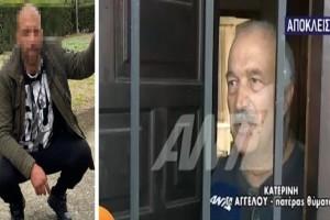 Έγκλημα στην Κατερίνη: Μπλεγμένος με ναρκωτικές ουσίες ο 45χρονος; Το παρελθόν του κομμωτή και η αποκάλυψη του πατέρα του
