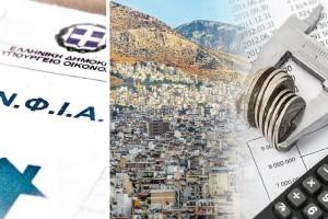 «Λίφτινγκ» στον ΕΝΦΙΑ: Αλλάζουν οι συντελεστές παλαιότητας - Ποιοι έχουν μειώσεις και ποιοι δεν πληρώνουν καθόλου