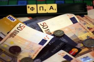 ΦΠΑ: Μονιμοποιείται η μείωση του σε 5 νησιά του Αιγαίου - Μειωμένος και στην εστίαση