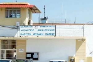 Πάτρα: Εντοπίστηκαν 15 κρούσματα κορωνοϊού στις φυλακές - Θετικός και ο Νίκος Παλαιοκώστας